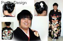 成人式の髪型